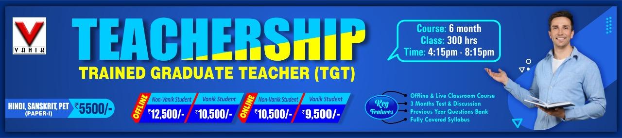 TEACHERSHIP