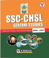 SSC CHSL GENERAL STUDY